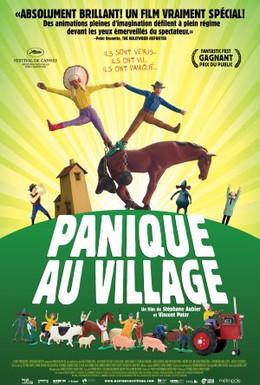 Постер фильма Паника в деревне (2009)