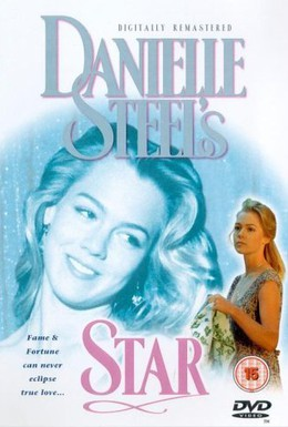 Постер фильма Звезда (1993)