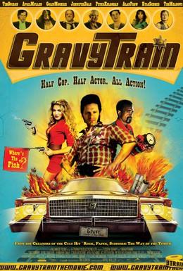 Постер фильма Кормушка (2010)