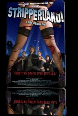 Постер фильма Стриперлэнд (2011)