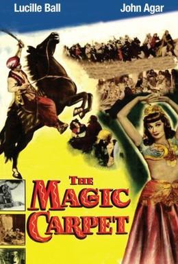 Постер фильма Красный сокол (1951)
