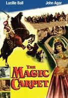 Красный сокол (1951)