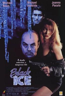 Постер фильма Тонкий лед (1992)