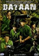 Батаан (1943)