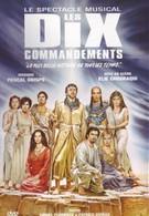 10 заповедей (2001)