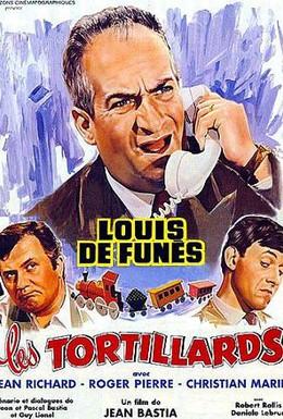 Постер фильма Пригородные поезда (1960)