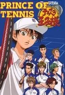 Принц тенниса (2005)