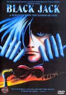 Медицинские карты Черного Джека (1996)