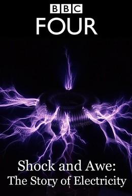 Постер фильма Шок и трепет: История электричества (2011)