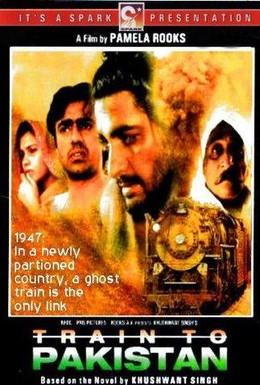 Постер фильма Поезд в Пакистан (1998)