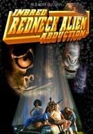 Похищение деревенщины инопланетянами (2004)