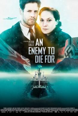 Постер фильма Умереть за врага (2012)