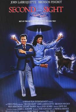 Постер фильма Ясновидение (1989)