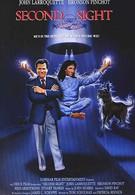 Ясновидение (1989)