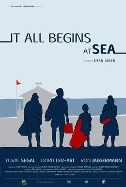 Постер фильма Всё начинается у моря (2008)