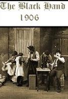 Чёрная рука (1906)