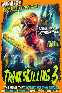 Постер фильма День убиения 3 (2012)