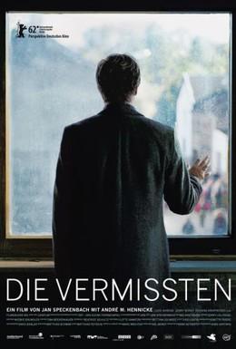 Постер фильма Пропавшая без вести (2012)