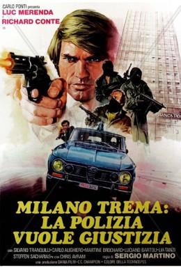 Постер фильма Жестокие профессионалы (1973)