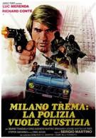 Жестокие профессионалы (1973)