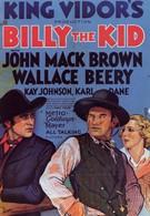 Билли Кид (1989)