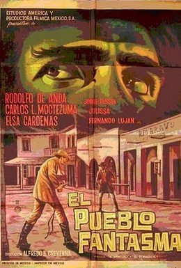Постер фильма Город-призрак (1965)