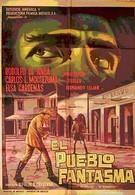 Город-призрак (1965)