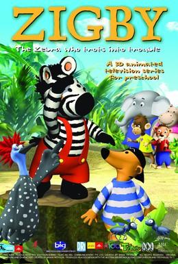 Постер фильма Зигби знает всё (2009)