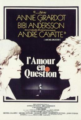 Постер фильма Любовь под вопросом (1978)