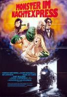 Поезд страха (1980)