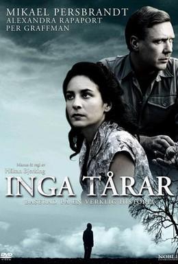 Постер фильма Связанные слезы (2006)