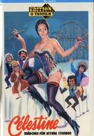 Селестина (1974)