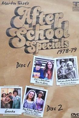 Постер фильма ABC Специально после школы (1992)