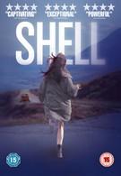 Шелл (2012)