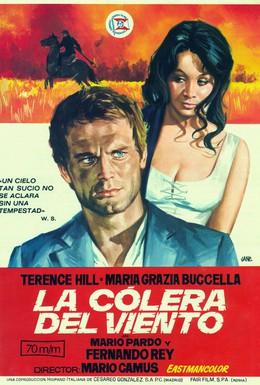 Постер фильма Гнев ветра (1970)