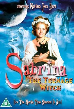 Постер фильма Сабрина юная ведьмочка (1996)