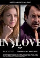 Влюблённая (2011)