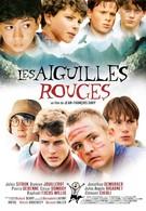 Красные иглы (2006)