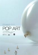 Надувной арт (2008)