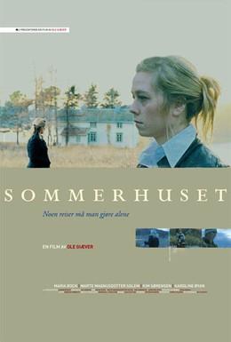 Постер фильма Летний дом (2008)
