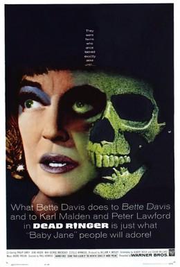 Постер фильма Двойник (1964)