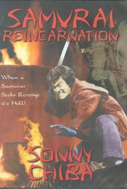 Постер фильма Возрожденное зло (2003)