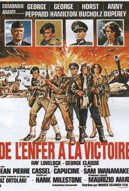 Постер фильма Из ада к победе (1979)