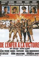 Из ада к победе (1979)