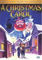 Рождественская песнь (1994)