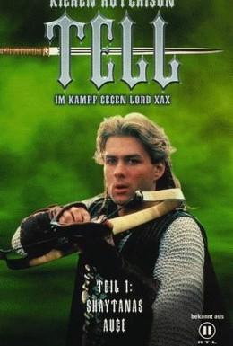 Постер фильма Легенда о Вильгельме Телле (1998)