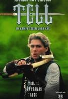 Легенда о Вильгельме Телле (1998)