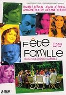 Семейный праздник (2006)