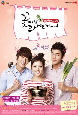 Постер фильма Красавчики из лапшичной (2011)