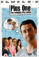 Плюс один (2009)